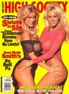 High Society February 1996 magazine back issue