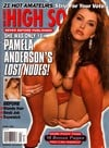 High Society April 1997 magazine back issue