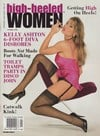 High-Heeled Women Magazine Back Issues of Erotic Nude Women Magizines Magazines Magizine by AdultMags