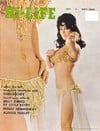 Hi-Life July 1965 magazine back issue