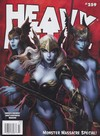 Heavy Metal # 259, 2012 magazine back issue