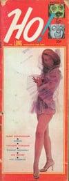Ho November 1957 magazine back issue cover image