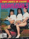 Homegirls Vol. 1 # 3 magazine back issue