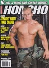 Honcho Magazine Back Issues of Erotic Nude Women Magizines Magazines Magizine by AdultMags