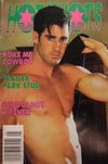Hot Shots May 1997 magazine back issue