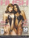 Hush Magazine Back Issues of Erotic Nude Women Magizines Magazines Magizine by AdultMags
