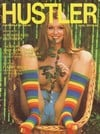 Hustler April 1975 magazine back issue