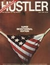 Hustler July 1976 magazine back issue