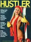 Hustler Year 1977 magazine back issue Hustler March 1977 hustler magazine back issues, amazing ladies nude, star interviews, adult comics, larry flynt,  1977