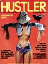 hustler magazine back issues, amazing ladies nude, star interviews, adult comics, larry flynt,  1977 Magazine Back Copies Magizines Mags