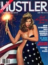 Hustler July 1980 magazine back issue