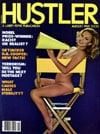 Hustler August 1980 magazine back issue
