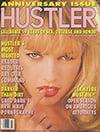 Hustler July 1993 magazine back issue