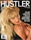 Hustler April 1995 magazine back issue