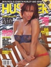Hustler October 2010 magazine back issue