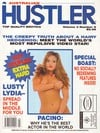 Suze Randall Hustler Australia Vol. 3 # 5 magazine pictorial