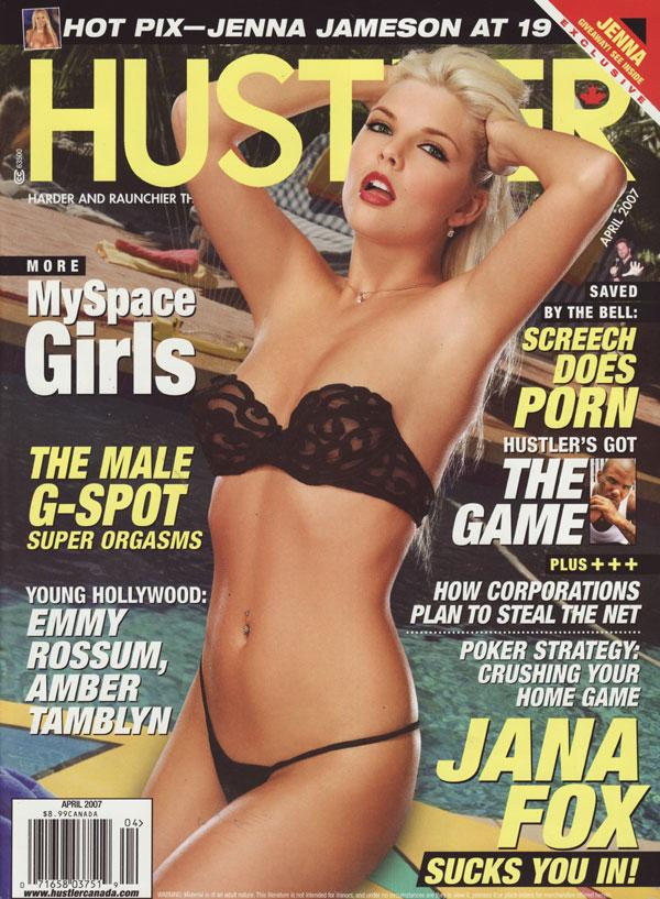 Журнал порно хастлер