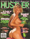 Hustler Canada August 2001 magazine back issue