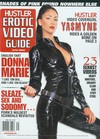 Hustler Erotic Video Guide Magazine Back Issues of Erotic Nude Women Magizines Magazines Magizine by AdultMags