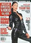 Hustler Erotic Video Guide June 2003 magazine back issue cover image