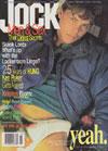 Kristen Bjorn Jock February 1996 magazine pictorial