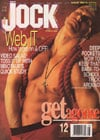 Kristen Bjorn Jock Vol. 5 # 8 - August 1996 magazine pictorial