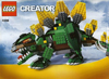 lego creator stegosaurus dinosaurs 731 pieces of lego blocks Puzzle