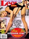 Leg Passion August 1998 magazine back issue