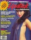 Lipstick January 1983 magazine back issue
