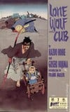 Lone Wolf and Cub # 7 magazine back issue