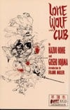 Lone Wolf and Cub # 10 magazine back issue