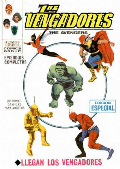 Los Vengadores Comic Book Back Issues by A1 Comix