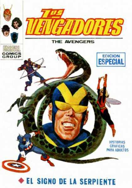 Los Vengadores A1 Comix Comic Book Database