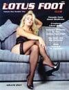 Lotus Foot Club Vol. 1 # 2 magazine back issue