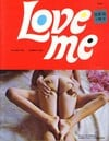 Love Me Vol. 1 # 7 magazine back issue