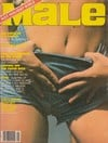 Male Magazine Back Issues of Erotic Nude Women Magizines Magazines Magizine by AdultMags