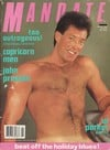 Leo magazine cover Photographs Mandate January 1988