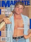 mandate magazine back issues 1997 hot men in heat erotic dirty stories tight abs toned asses gay xxx Magazine Back Copies Magizines Mags