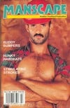 Manscape March 1999 magazine back issue