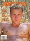 manshots magazine 1998 back issues hot gay porn men nude explicit ass pics hard cocks big dicks buff Magazine Back Copies Magizines Mags