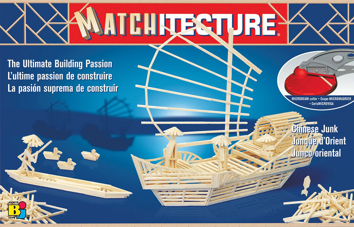 chinese-junk-matchstick-puzzle