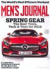 Men's Journal March 2015 magazine back issue cover image