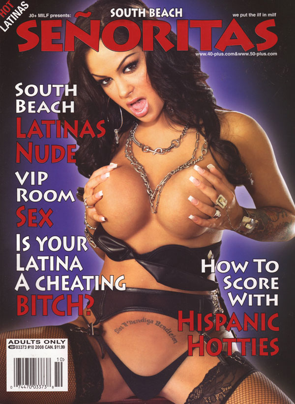 30+ MILF # 10 - South Beach Se?oritas - 2008 thumbnail