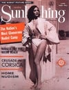 Modern Sunbathing June 1958 magazine back issue