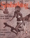 Modern Sunbathing February 1962 magazine back issue