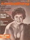 Modern Sunbathing December 1964 magazine back issue