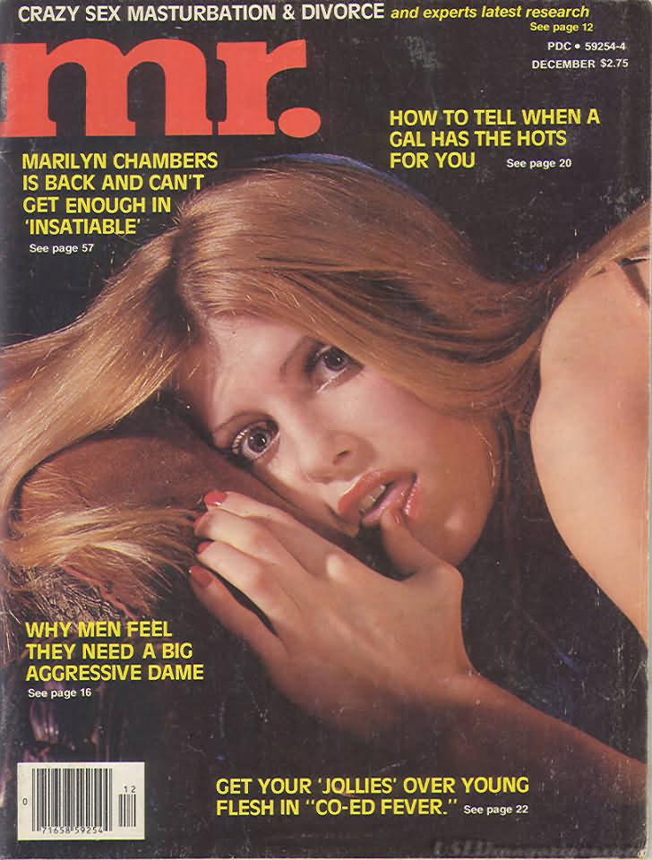 сканы эротического журнала соблазн только