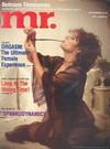 Mr. September 1977 magazine back issue