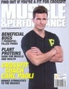 Muscle & Performance July 2014 magazine back issue cover image