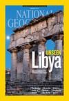 National Geographic February 2013 magazine back issue cover image